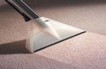 чистка ковров и ковролина на дому в Истре