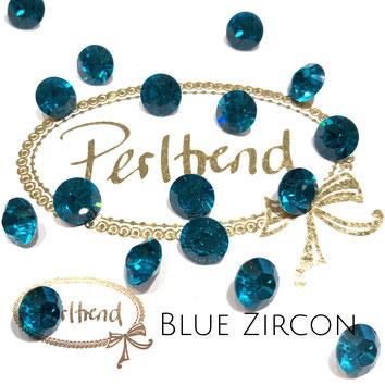 Perltrend Luzern Schweiz Onlineshop Schmuck Perlen Accessoires Verarbeitung Design Swarovski Crystals Crystal original Xilion 1028 Chaton Round Stone Crystal facettiert Blue Zircon 8 mm