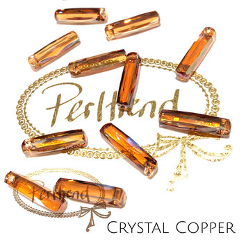 Perltrend Luzern Schweiz Onlineshop Schmuck Perlen Accessoires Verarbeitung Design Swarovski Crystals Crystal original Pendant pendants Column  20 mm Crystal Copper
