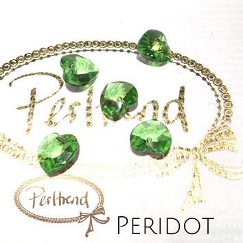 Perltrend www.perltrend.com Luzern Schweiz Onlineshop Schmuck Perlen Swarovski Crystals Pendant Pendants Anhänger heart Herz 10 mm Peridot