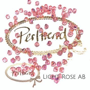 Perltrend www.perltrend.com Luzern Schweiz Onlineshop Schmuck Perlen Swarovski Crystals Bicone beads bead Doppelkegel Light Rose AB Aurore Boreale