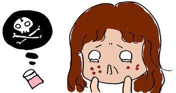 パラベンアレルギー