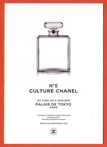 CARTE POSTALE - N° 5 CULTURE CHANEL - 2013 (LE VERSO EST IMPRIME, DEMANDER LA PHOTO)