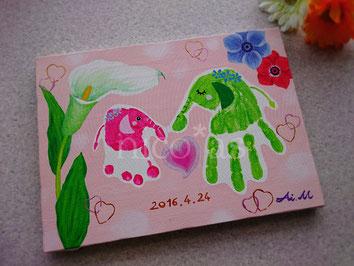 手形アート、足形アート、親子、親子手形アート、ぞう、カラー、ニコアズ