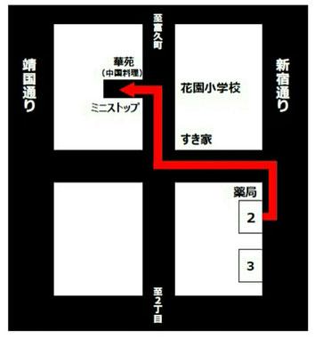 新宿御苑駅からの方は↑こちら