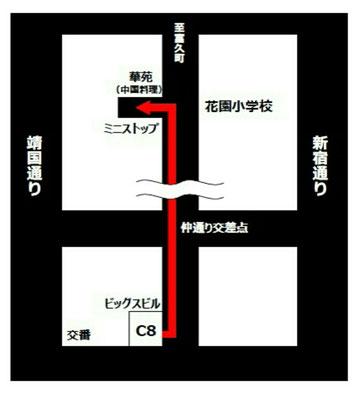 新宿三丁目駅からの方は↑こちら