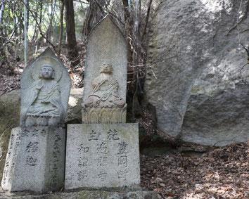 siraishijima pilgrimage  henro Kobo-daishi