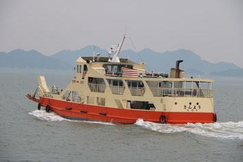 shiraishi ferry car ferry