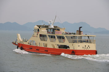 shiraishi ferry car ferry