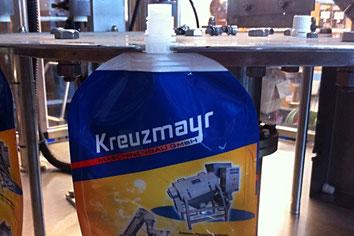 РОЗЛИВ желе, молока, йогурта, миниральной воды, соков, мороженного, пищевых масел В ПАКЕТ Pouch 200 мл, KPF3200, Kreuzmayr