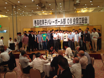 巻高校男子バレーボール部OB会設立総会