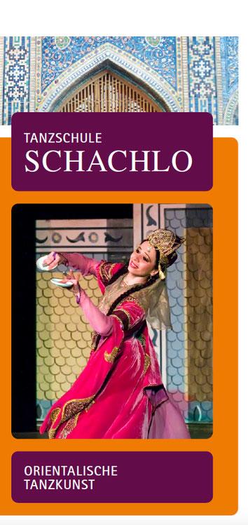 """Titel """"Schachlo Flyer"""""""