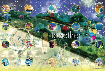 Greeting Card:2020 together