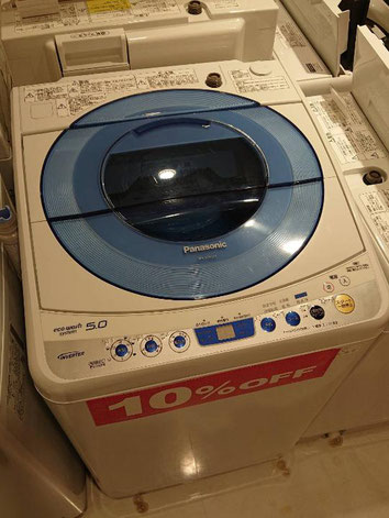 ハイグレード洗濯機