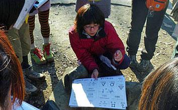 女性向け少人数制の地図読み教室