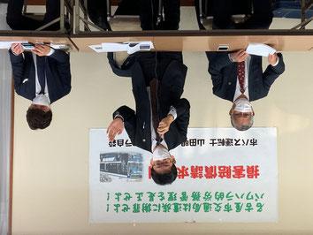 名古屋市交通局 市バス 損害賠償請求 水野幹男弁護士  岩井羊一弁護士 西川研一弁護士