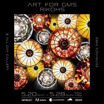 JFFH 糸姫 itohime ハンブルグ 映画 USK 藤川佑介