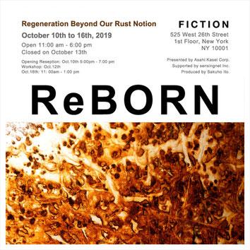 ReBORN FICTION NY NewYork USK Yuusuke Fujikawa 藤川佑介