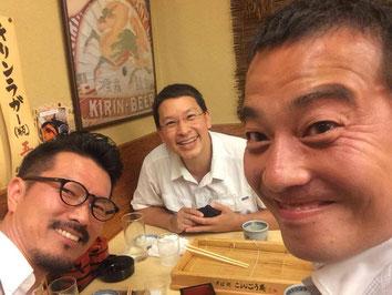 Abends mit Toshi und Taiji