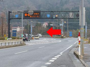 R8「疋田」信号