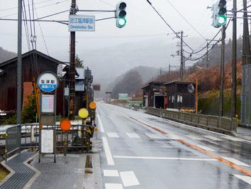 近江塩津駅前 国道8号線