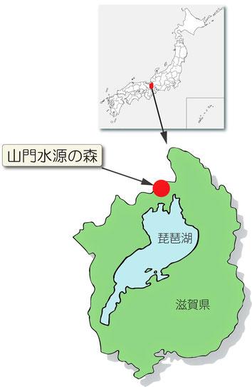 日本の中の滋賀県、県の中の山門水源の森