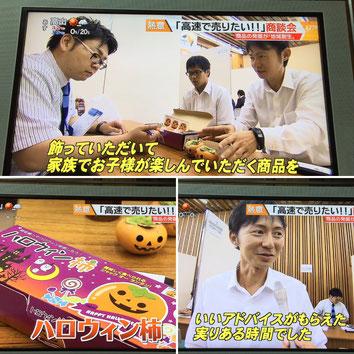 名古屋で柿の販売