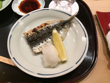Sardine with lemon. And I couldn't even tell you what that white stuff was but it was good.