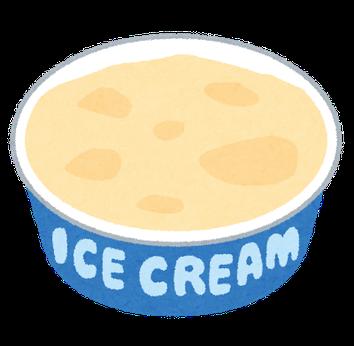 アイスクリームのシミの落とし方