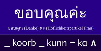thai lernen online