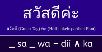 thai online lernen sprachkurs