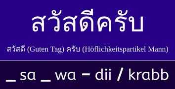 thai online lernen