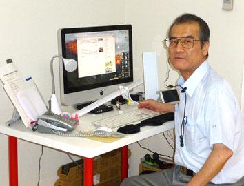 オフィスアライのホームページ診断と改善と相談