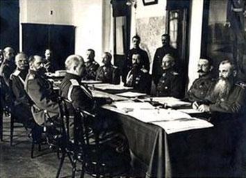 Военное совещание с участием Николая II