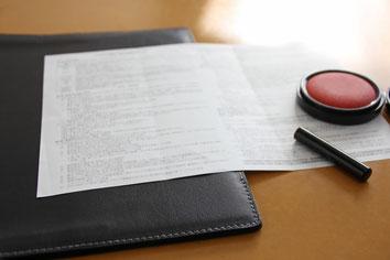 イメージ画像:障害年金は書類審査です。