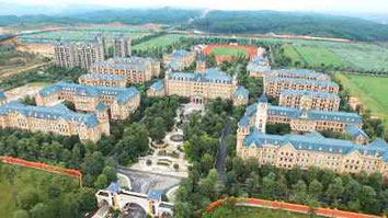 Una vista dall'alto del campus dell'Evergrande Football School di Qingyuan