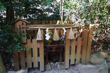 スサノオノ尊総本宮・須佐神社さま摂社へ瑞垣奉納(出雲)須佐神社の地主の神がお祭りされています。