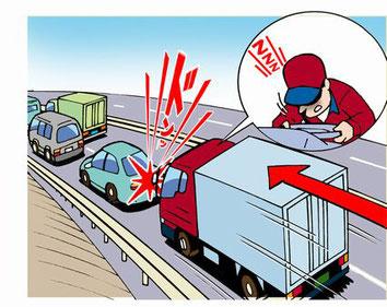 冷凍車・名神居眠運転事故