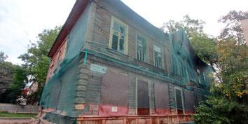 Московская улица, 40. Сентябрь 2012 г.