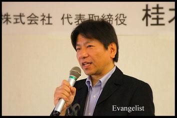 DX &Society 5.0のエバンジェリストとして、研修/セミナー/講演会講師及びアドバイザーを務めるカナン株式会社の桂木夏彦