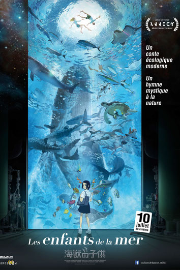 Les enfants de la mer ; Ayumu Watanabe