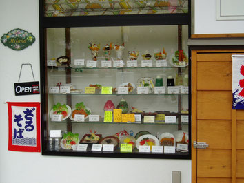 Restaurant mit Plastikmenus