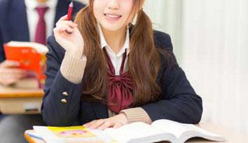 中学生向けの英語