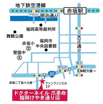 ※グーグルマップ・画像クリック!!