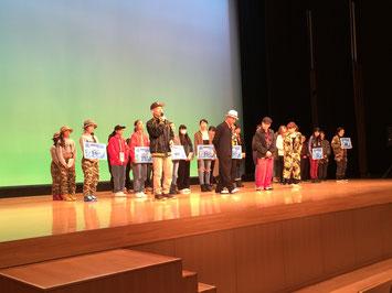 遠州舞踏会ダンスコンテスト