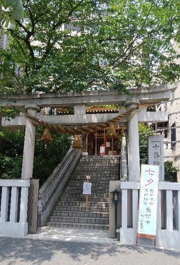 麻布十番稲荷神社 (孤児院跡地)
