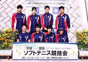 国体ソフトテニス北海道成年男子トレーナー