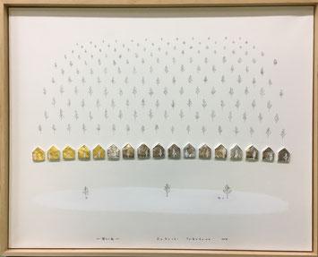 -僕らの森-テラコッタ 金箔 銀箔 アルシュ紙 910×728mm (sold out)