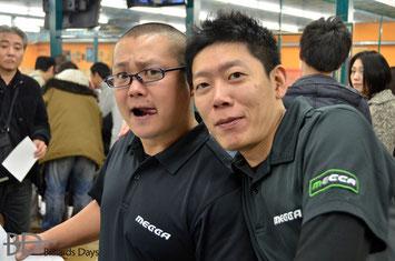 運営の増木さん(左)&西嶋大策プロ