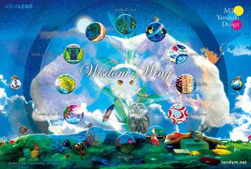 Wisdom : Wing  [ ©Mikio Yamasaki Design ]